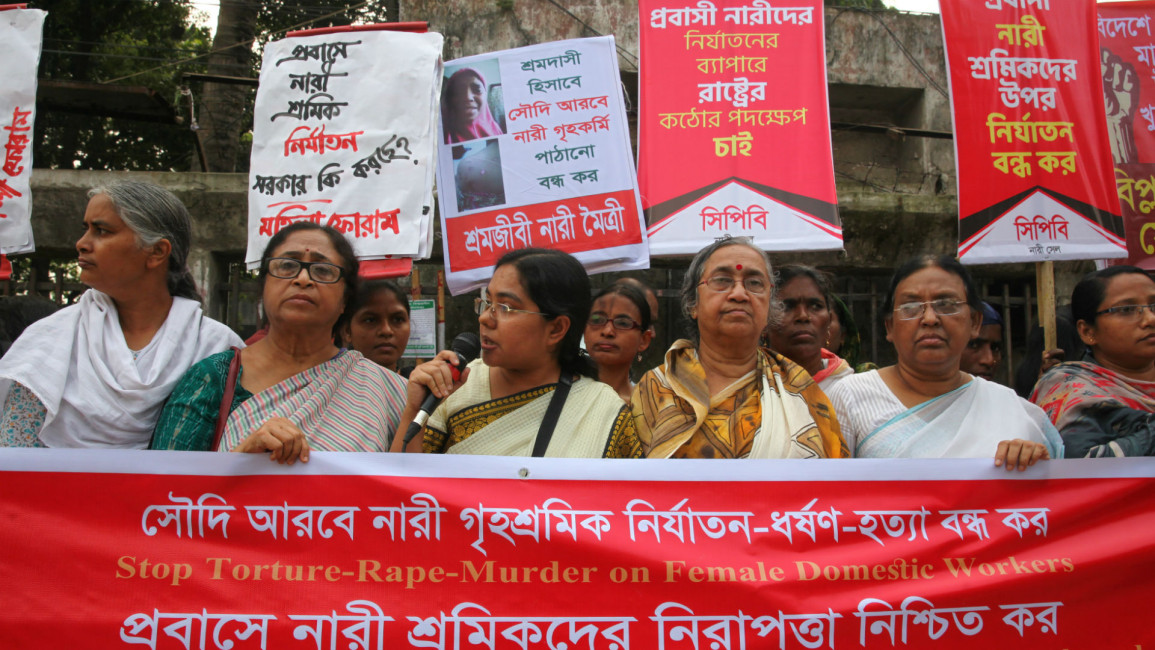 domestic workers protest ed.jpg