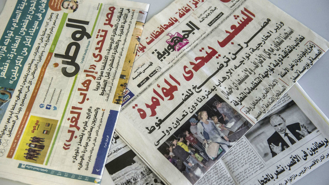 egypt press freedoms
