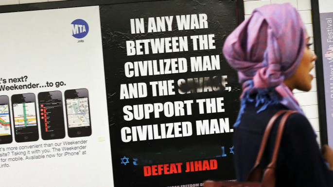 NYC subway poster Getty