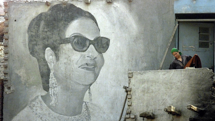 Remembering 'The Lady' of Cairo Umm Kulthum 45 years on