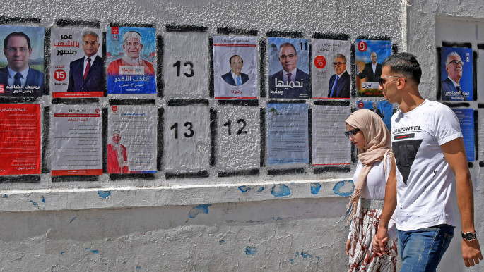 Tunisia's next president: Who are the candidates?