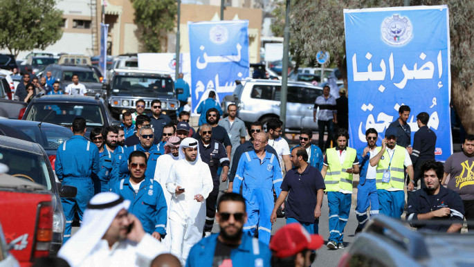 Kuwaiti oil workers protest pay cuts and plans to privatise parts of the oil sector.  [Getty]
