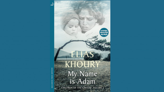 My Name is Adam: Tribulations of an unfinished story