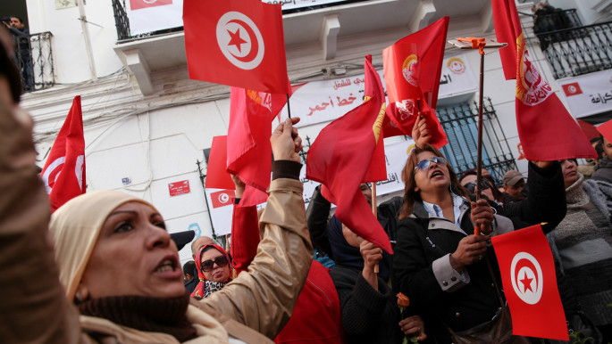 Tunisian women move forward but gender equality remains distant hope