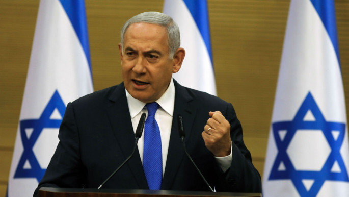 Netanyahu says Israel 'no longer the enemy' for Gulf states