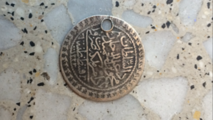 Palestinian coin