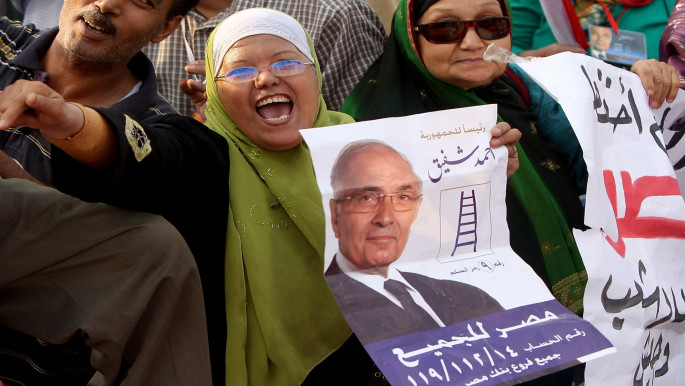 Ahmed Shafiq supporters during the 2012 presidential elections [Getty]