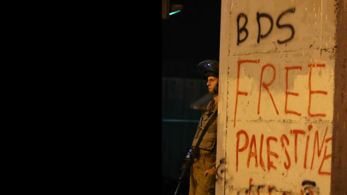 Boycott, Divestment and Sanctions against Israel: What is BDS and why should you care?