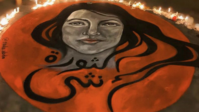 'The revolution is female': Why feminist issues are driving Lebanon's protests