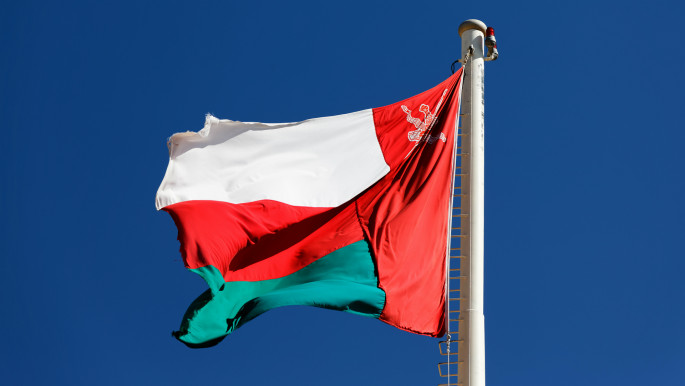 Vision 2040: Oman's ambitious strategy towards a post-oil economy